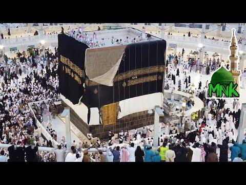 HAjj 2018 | Makkah live Kaaba Kiswa (Ghulaf) changing