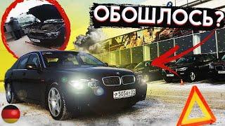 Почему представительство BMW отзывает мою  E66!? / Попал к дилеру после неприятности на дороге.