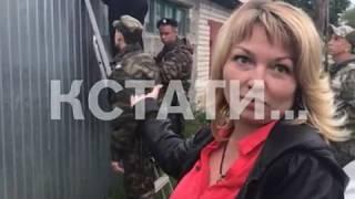 Вооруженный ОМОН при поддержке кинологов с ружьями - операция по включению газа