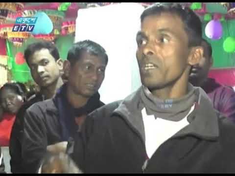 আবারো বিবাহ বন্ধনে আবদ্ধ শতবর্ষী এক দম্পতি | ETV News