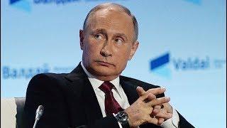 """Выступление Путина на пленарной сессии дискуссионного клуба """"Валдай-2017"""". Прямая трансляция"""