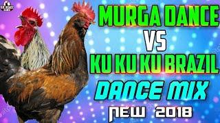 Murga Dance Vs Ku Ku Ku Brazil Dance Mix Dj Satyam Dumra Sitamarhi
