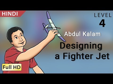 Abdul Kalam, फाइटर जैट का डिज़ाइन बनाना: Learn Hindi with subtitles - Story for Children