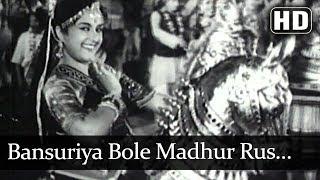 Bansuriya Bole Madhur Rus Ghole (HD) - Insaniyat (1955) Song - Bina Rai - Dev Anand - Dilip Kumar