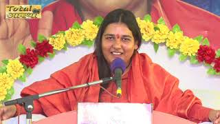 Mujhe Charno Se Laga Le || Sadhvi Didi Satyapriya ji || Raipur 23-01-2018 || Total Aastha