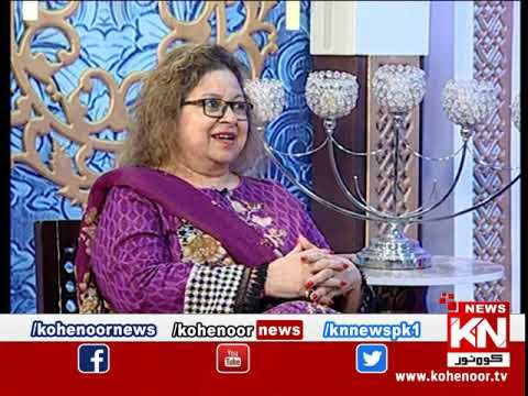 Good Morning 04 October 2019 | Kohenoor News Pakistan