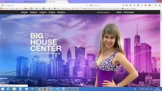 Как вставить своё видео на сайт ВНС. Реальный заработок в интернет. Команда Импульс.