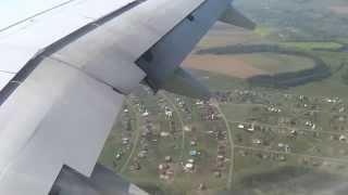 Посадка. Аэропорт Белгород.