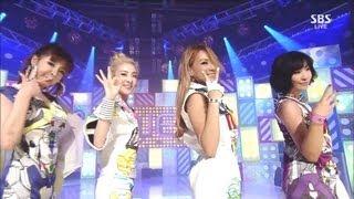 2NE1_0818_SBS Inkigayo_DO YOU LOVE ME