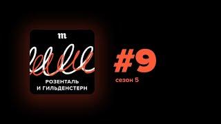 Обсуждаем с Максимом Ильяховым популярность инфостиля и претензии к этому приему редактуры