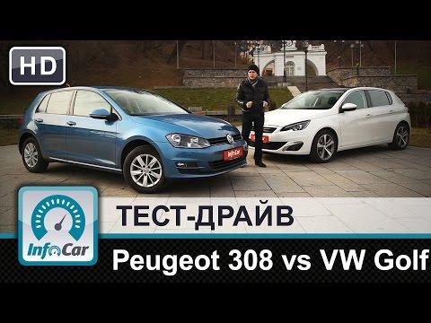 Peugeot  308 Хетчбек класса C - тест-драйв 4