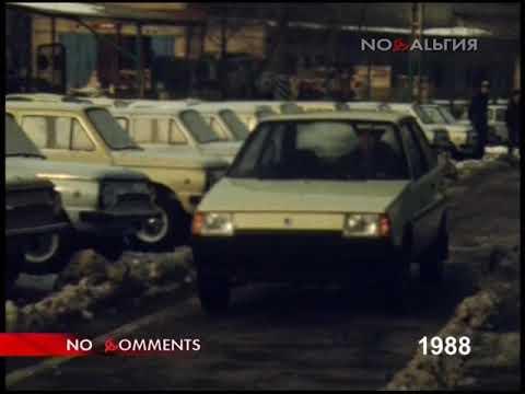 «Таврия» ЗАЗ-1102 (1988)