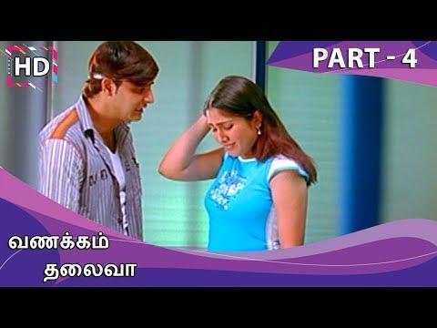 Vanakkam Thalaiva Full Movie - Part 4