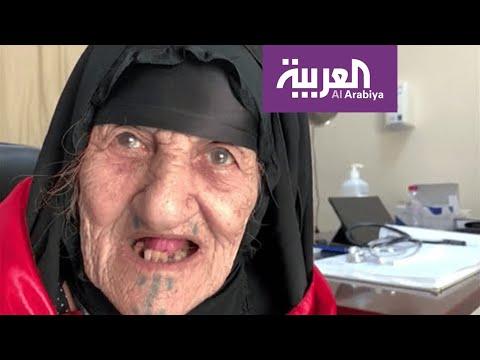 العرب اليوم - شاهد: حاجة عراقية تحكي مشاعرها بعد وصولها الحدود السعودية