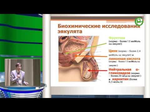 Болевой синдром при раке предстательной железы