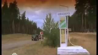 Таинственная Россия.  Воронежская область.