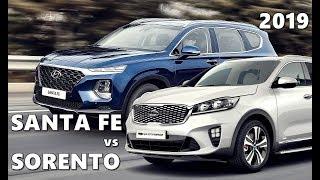 2019 Kia Sorento vs 2019 Hyundai Santa Fe