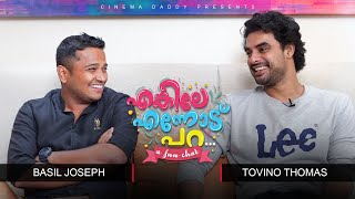 Enkile Ennodu Para | Tovino Thomas & Basil Joseph | Kilometers and Kilometers Special  IMAGES, GIF, ANIMATED GIF, WALLPAPER, STICKER FOR WHATSAPP & FACEBOOK