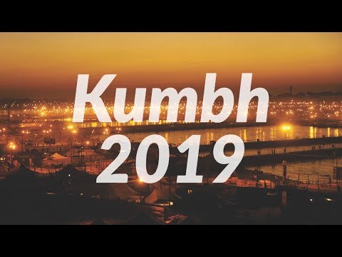 Kumbh 2019: Apps to make your Kumbh Darshan easier (Hindi)