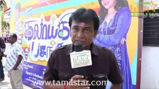 Dance Master Ramesh Reddy at Kalaaikira Pasanga Movie Launch