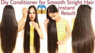 बस 1 बार ये लगा लो Damaged Rough बालों को झट से मुलायम बना लो|Diy Conditioner For Softhair|BeNatural