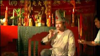 Buppah Rahtree (2003) 3/12