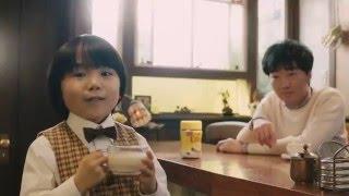 「寺田心」TeradaKokoro森永乳業Creapそうなんです。ちゃんとつくってます。編30秒Ver
