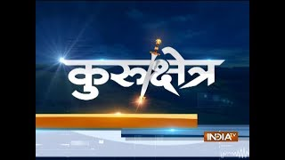 Kurushetra: Why only Hindu festivals being targated  in the name of curbing pollution?