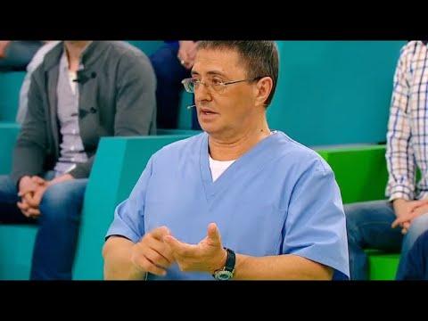Яблочный уксус лечение от гипертонии