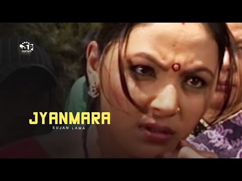Jyanmara | Nepali Movie