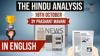 English 18 October 2017 - The Hindu Editorial News Paper Analysis [UPSC/ SSC/ IBPS] Current affairs