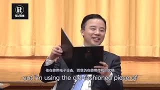 香港大学校长论坛 张翔校长正面回应学生批评和质疑