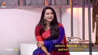 Neeya Naana | 7th April 2019   Promo 1