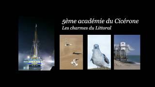 Cinquième académie du Cicérone Club