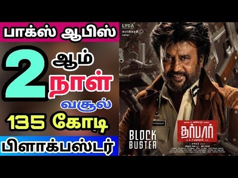 Download Darbar Movie Second (2 nd) Day Worldwide Box office Collection - Rajinikanth Mp4 HD Video and MP3