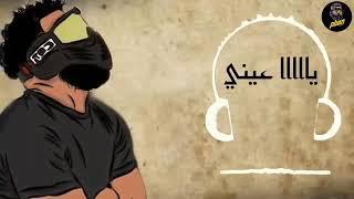 مهرجان مسلم الجديد (هبقي شراني قانون اجباري) وسط بشر خاينين ٢٠٢٠ تحميل MP3