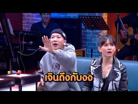 หมวดพันธุ์ข้าว | HOLLYWOOD GAME NIGHT THAILAND S.2 | 24 พ.ย. 61