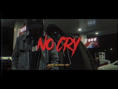 Luxor - No Cry feat. Люся Чеботина