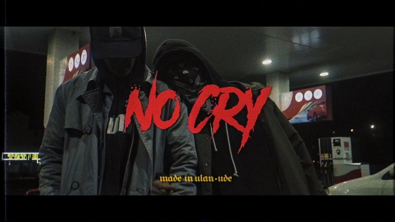 Luxor ft. Люся Чеботина — No Cry