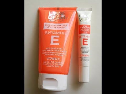 Librederm витамин E. Спасение от сухости под глазами.