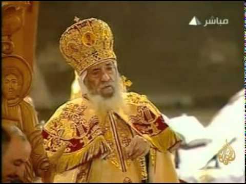 キリスト教/コプト正教会/アレクサンドリア教皇シェヌーダ3世聖下の降誕祭【クリスマス】の礼拝の映像(2011年1月)