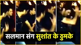 Sushant Singh Rajput Amazing Dance Moves With Salman Khan, Watch Viral Video