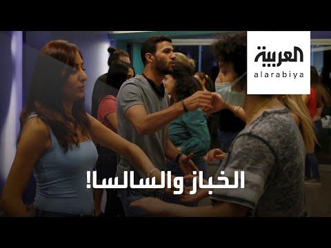 العرب اليوم - شاهد: شاب أردني يجمع بين عالمين مختلفين بالعمل في الخبز و
