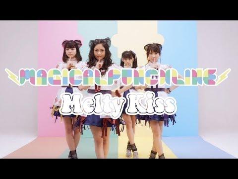 『Melty Kiss』フルPV ( マジカル・パンチライン #マジパン #Meltykiss)