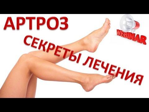 Боль коленных локтевых суставах