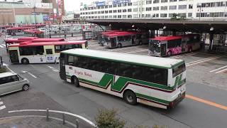 バスがバックするバスセンター!?