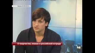 05.09.2016 Актуальное интервью
