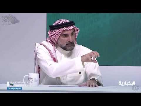 ضمن ملتقى الميزانية.. الرميان : صندوق الاستثمارات العامة يسعى ليكون الأكبر عالمياً