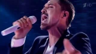 Дима Билан - Неделимые (Международный музыкальный фестиваль «Белые ночи Санкт-Петербурга»)
