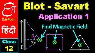 Biot - Savart Law || Class 12 - Moving Charge and Magnetism